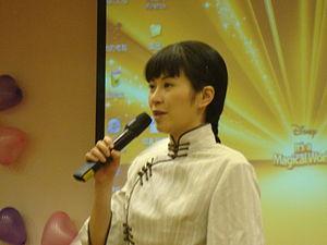 Michelle Ye - Image: Michelle Ye