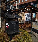 Midarashi Dango Shop & Old Black Post in Takayama.jpg