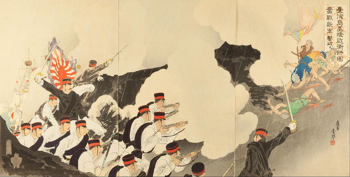 Invasión japonesa de Taiwán (1895) - Wikipedia, la enciclopedia libre
