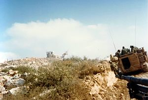 South Lebanon conflict (1985–2000) - Image: Military post birkat hukban south lebanon