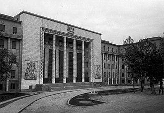 Judicial system of Iran - Kakh Dadgostari Tehran