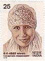 Mirra Alfassa 1978 stamp of India.jpg