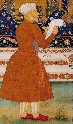 Mirza Aziz Koka - Image: Mirza Aziz Koka