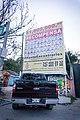 Missing poster in Tixtla - panoramio.jpg