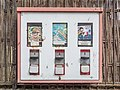 Mistelgau chewing gum machine 4010572.jpg