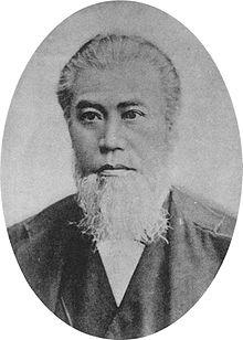 箕作秋坪 - ウィキペディアより引用