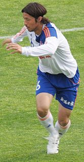 Mitsuru Nagata Japanese association football player