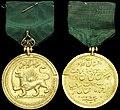 Mohammad Shah Qajar 1st Class order of Jiladat.jpg