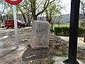 Mojón del Camino Real.jpg