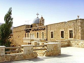 Maaloula - Image: Monastery St Sergios 3