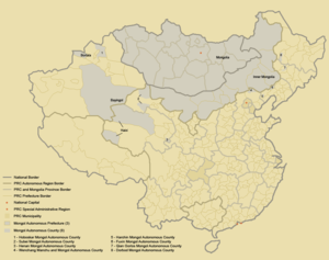 This map shows Mongolia and Mongol autonomous subjects in the PRC.