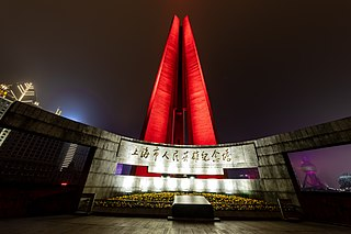 Monument to the Peoples Heroes (Shanghai)