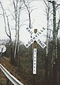 Moonville Trail Rail sign.jpg