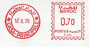 Morocco stamp type D12.jpg