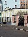 Moscow, Malaya Ordynka 5 shack Apr 2009 01.JPG