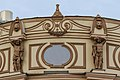 Moscow Kuznetsky Most 7 building 03-2016 img1.jpg