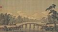 Mount Fuji by Odano Naotake (Akita Museum of Modern Art).jpg