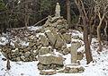 Mount Ishiduontake 9th Kakumei.jpg