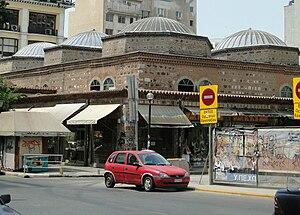 Bedesten - Image: Mpezesteni, Thessaloniki