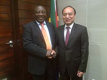 Mr Houlin Zhao & H.E. Mr. Cyril Ramaphosa (18548024080).jpg