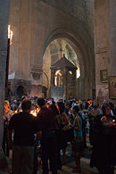 Mtskhetoba festivity in Mtskheta Cathedral.jpg