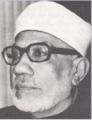 Muhammad Abd al-Rahman Bisar.png