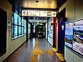 Muikamachi Station naka.jpg