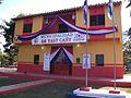 Municipalidad de Yasy Cañy.jpg