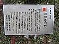 Muramatsu, Fukuroi, Shizuoka Prefecture 437-0011, Japan - panoramio (6).jpg