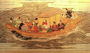 Muromachi period - A ship of the Muromachi period (1538)