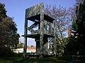 Museu Calouste Gulbenkian - Installation (Auto Exposure).jpg