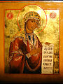 Museum of Icons in Supraśl - 19.jpg