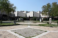 Museum of Macedonia 11.jpg