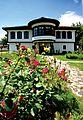 Muzeu Etnografik Gjakovë - Pamja nga jasht 04.jpg