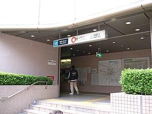 Myōgadani Station - Image: Myogadani Station 2005 6 12 3