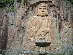 Myogilsang Buddhist statue - View of the carving.