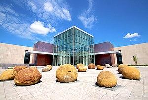 North Dakota Heritage Center - Image: ND heritage center