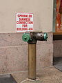 NYC firehose connection 33.jpg