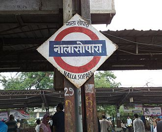 Nala Sopara railway station - Nalla Sopara platformboard