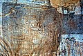 Naqsh-e Rajab - Shapur parade - detail of inscription.jpg