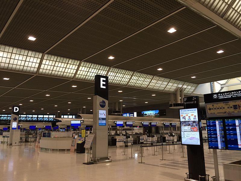 Metrô no aeroporto de Narita