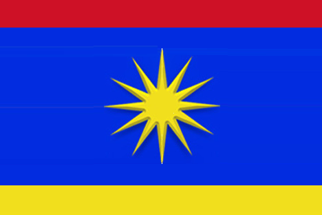 National Flag Vlachs in Serbia