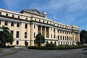 National Museum of the Philippines - Image: National Museum, Philippines