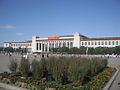 National Museum of China building wide.jpg