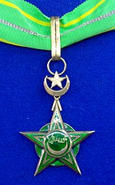 National Order of Merit grand officer badge (Mauritania) - Tallinn Museum of Orders.jpg