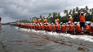 Nehru Trophy Boat Race 11-08-2012 1-44-16 PM.JPG