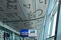Netaji Subhash Chandra Bose International Airport, International terminal, Gate 20 (01).jpg