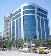 New Building Blocks in Kabul.jpg