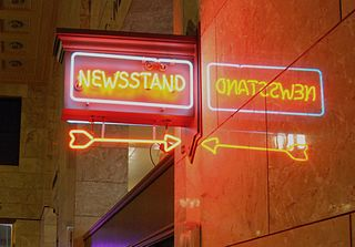 http://commons.wikimedia.org/wiki/File:Newsstand_neon_sign_in_Union_Station_-_Portland,_Oregon.jpg