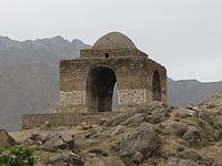 Niasar Fire Temple.jpg